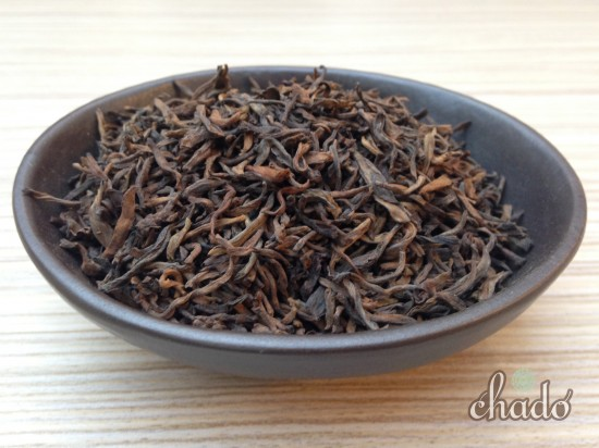 China Pu Erh Golden